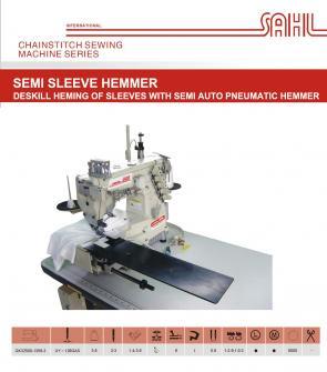 ขายจักรเย็บผ้าอุตสาหกรรม